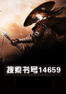 [有你好看小说]《斗气之不灭斗魂》全本在线阅读633章
