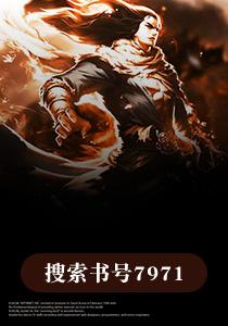 [有你好看小说]《东风破》全本在线阅读1431章